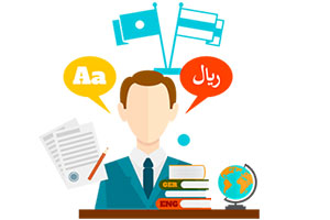 ویرایش و بازخوانی ترجمه در مهام ترجمه